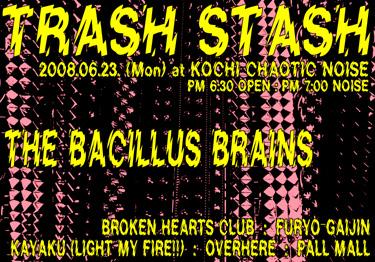 06月23日(月) [ TRASH STASH Vol.1 ] 解説 : TAKAO CHAOTIC_f0004730_19174171.jpg