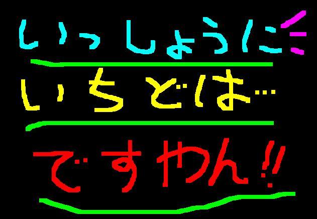 f0056935_20114144.jpg