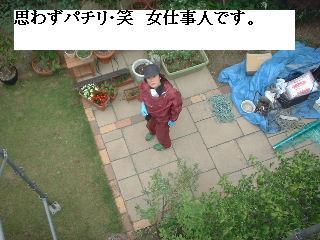 塗装工事・最終日_f0031037_1991262.jpg