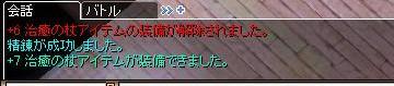 c0120948_0534965.jpg