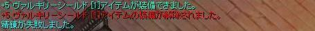 e0066552_0162112.jpg