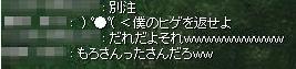 c0112758_22252599.jpg