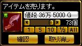 f0115259_15303052.jpg