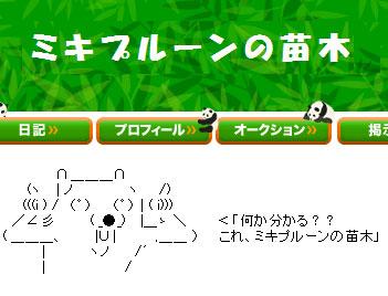 f0115259_1641320.jpg