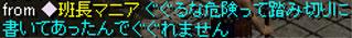 f0115259_16492384.jpg