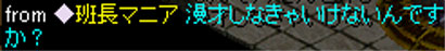 f0115259_1651584.jpg