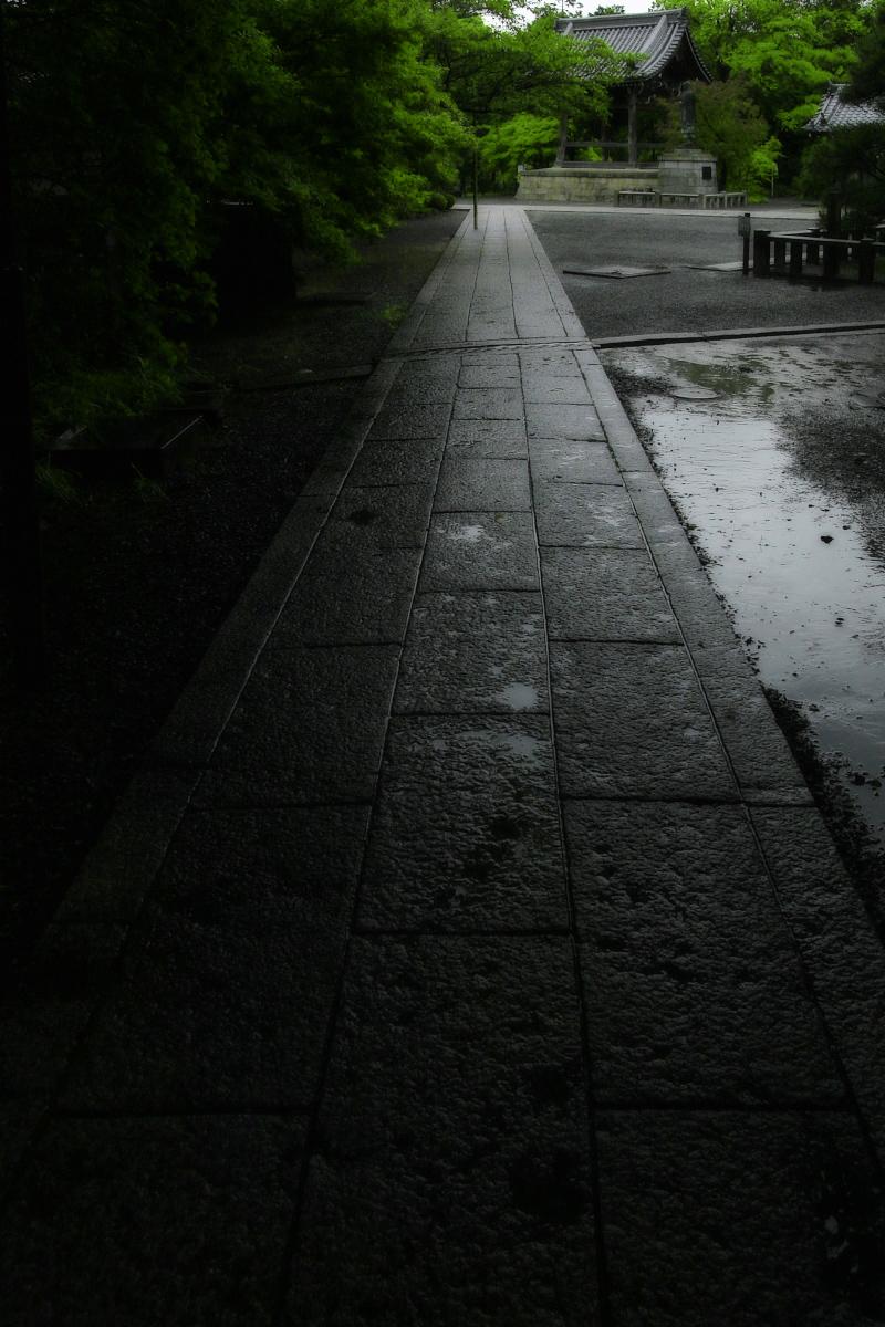 京都 西山三山 <光明寺> 2_f0021869_16394914.jpg