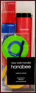 """大人の花火\""""hanabee\"""":*:(〃▽〃 )・:*:・_b0125570_10293920.jpg"""