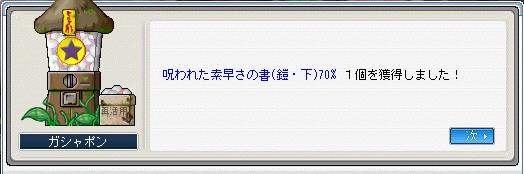 e0050471_202984.jpg