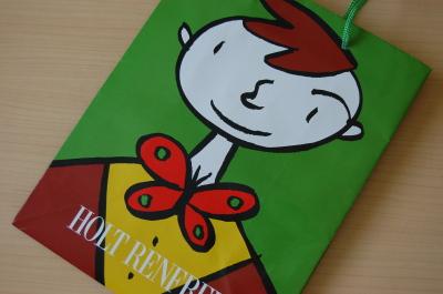 「カバン持ち」の宝物は・・紙製のショッピング・バッグ。_d0129786_1354054.jpg