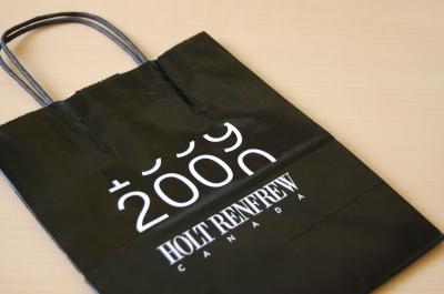 「カバン持ち」の宝物は・・紙製のショッピング・バッグ。_d0129786_13595464.jpg