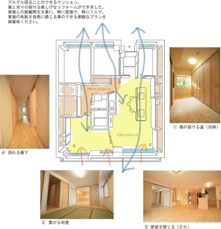マンションリフォーム完成:荒川_b0118287_1559308.jpg