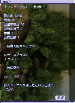 b0029489_6111343.jpg