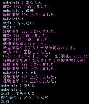 b0029489_615048.jpg