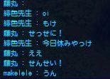 b0029489_6174917.jpg