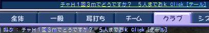 b0029489_6182345.jpg