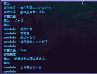 b0029489_618618.jpg