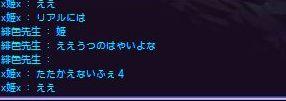 b0029489_621256.jpg