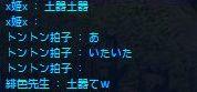 b0029489_6213519.jpg