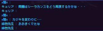 b0029489_6215214.jpg