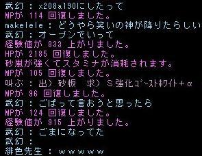 b0029489_623417.jpg