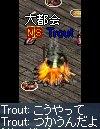 d0039293_150398.jpg