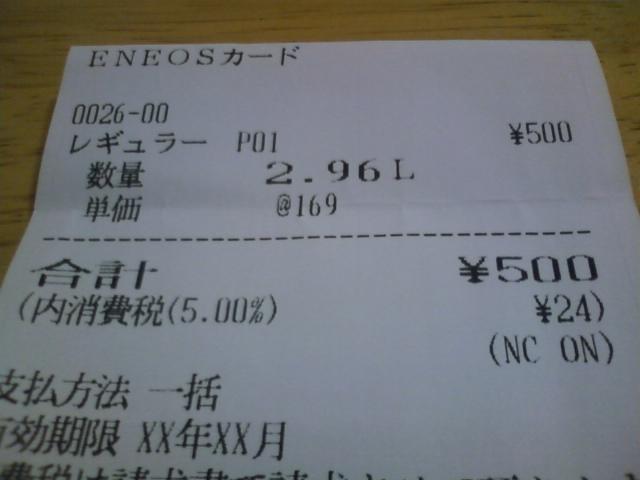 b0052094_0222781.jpg