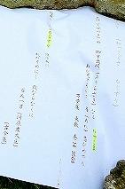 a0078199_18583024.jpg