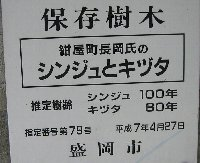 e0122199_14571445.jpg