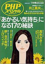 b0120108_0333624.jpg