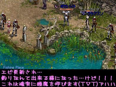f0072010_071094.jpg