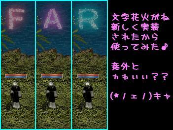 f0072010_09684.jpg