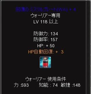 e0011511_11103563.jpg