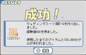 c0003333_1091640.jpg