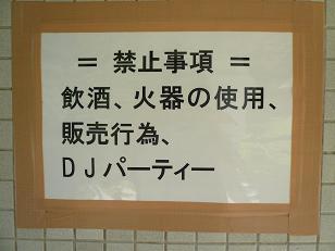 d0069034_0451970.jpg