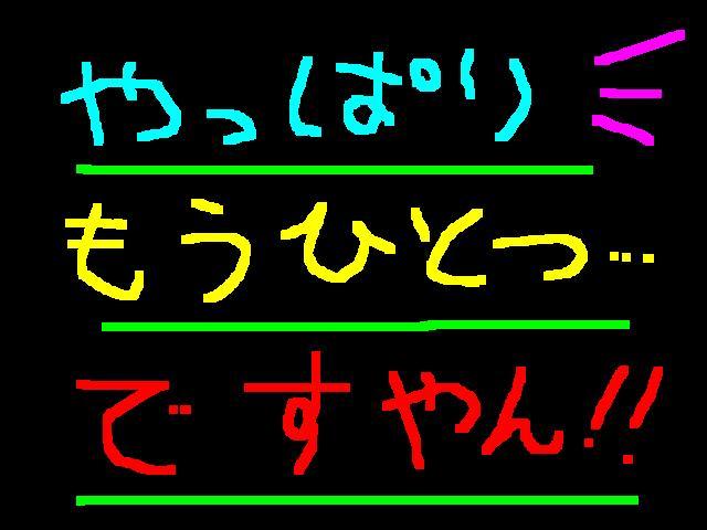 f0056935_19371780.jpg