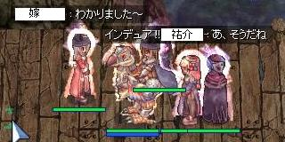 f0102745_0505437.jpg