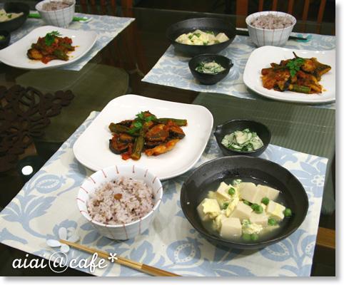 アジと夏野菜のトマト煮_a0056451_12493489.jpg