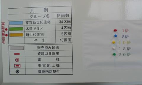 b0096552_202285.jpg