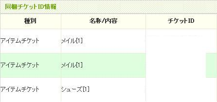 e0066552_1915457.jpg