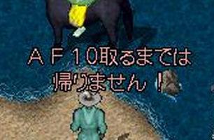 f0165558_1012258.jpg