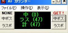 f0165558_9581438.jpg