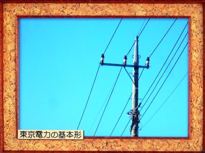 f0002759_19461833.jpg