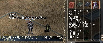 f0043259_9331235.jpg
