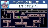 b0111560_19342466.jpg