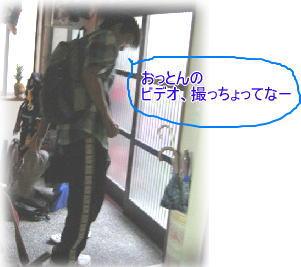 f0082367_0165080.jpg