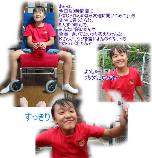 f0082367_034678.jpg