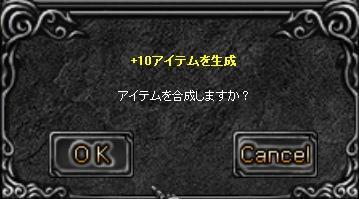 f0109674_17171851.jpg