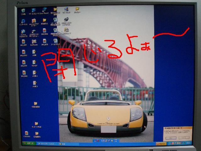 f0032275_23252926.jpg