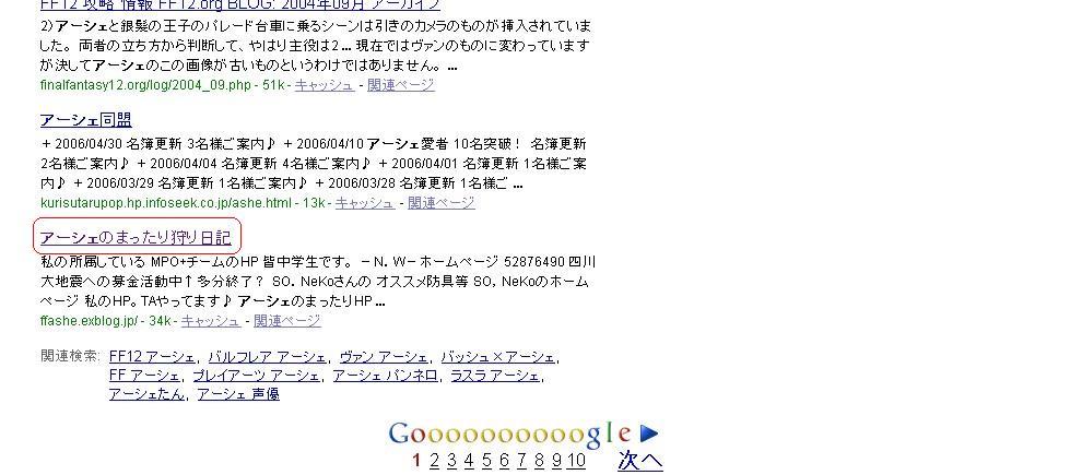 f0168780_1011150.jpg